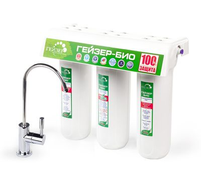 Гейзер Био 311 для мягкой воды